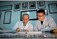<b>泉州市中医院针灸科 针灸手技名满天下</b>