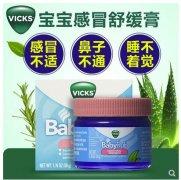 美国Vicks通鼻膏效果怎么样  美国通鼻膏的使用方法