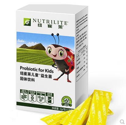 安利益生菌粉