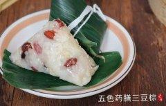 解暑杂粮粽怎么做 解暑杂粮粽有什么功效