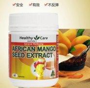 澳洲芒果籽精华效果怎么样  芒果籽精华减肥功效好吗