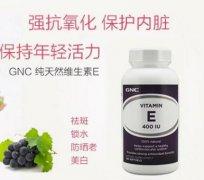 维生素E对健康有什么作用 维生素E不足会怎么样