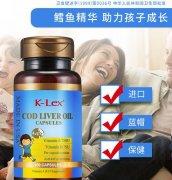 深海鱼肝油软胶囊多少钱一瓶  深海鱼肝油软胶囊价格解析