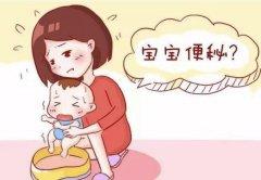 宝宝便秘怎么办 分析宝宝便秘的原因