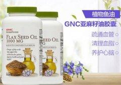 亚麻籽油软胶囊的作用有哪些 揭密亚麻籽油软胶囊的