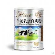 斯可莱牛初乳蛋白质粉的作用是什么 解说斯可莱牛初