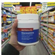 <b>nutralife关节灵氨糖软骨素怎么服用  介绍nutralife氨糖软骨素服用方法</b>