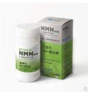 纳豆胶囊哪个品牌好_nmn9000的功效与作用有哪些 介绍nmn9000的好处_热门保健品牌_快乐多