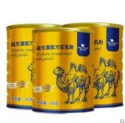 益生菌配方骆驼奶粉怎么样 解答益生菌配方骆驼奶粉