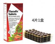 Floradix补铁片服用方法  解答Floradix补铁片怎么吃