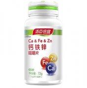 钙铁锌对孩子有什么作用  介绍钙铁锌的功效