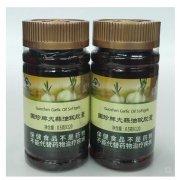 国珍牌大蒜油软胶囊的作用有哪些  介绍国珍牌大蒜油