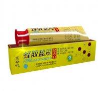 蜂胶盐藻健齿白牙膏多少钱  介绍蜂胶盐藻健齿白牙膏