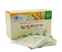 国珍松花钙奶粉的作用怎么样 介绍国珍松花钙奶粉好