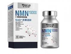 莱特维健NMN服用多久有效果 介绍莱特维健NMN服用方法