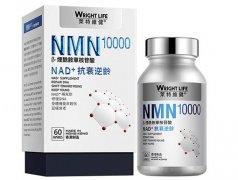 抗衰nmn哪种比较好 介绍几种效果好的nmn产品