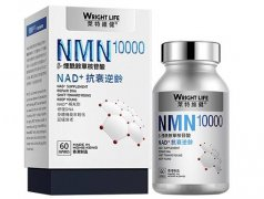 <b>抗衰nmn哪种比较好 介绍几种效果好的nmn产品</b>