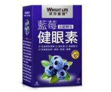 蓝莓健眼素哪种比较好 介绍三大品牌蓝莓健眼素