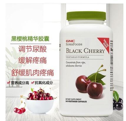 GNC黑樱桃浓缩胶囊的作用功效有哪些?