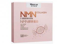 莱特维健nmn胶原蛋白效果怎么样 解说莱特维健nmn胶原