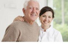 <b>高血压怎么办?3种健康食疗法,让你血压稳稳的!</b>