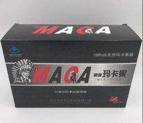 秘鲁玛卡果胶囊价格多少钱一盒  秘鲁玛卡果胶囊作用