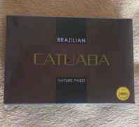 马来西亚卡图巴多少钱一盒 马来西亚卡图巴真的有用