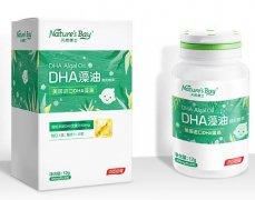 汤臣倍健天然博士dha藻油作用是什么 介绍汤臣倍健天