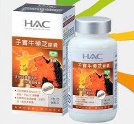 台湾牛樟芝胶囊价格多少钱一瓶  解答台湾牛樟芝胶囊