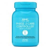 美国GNC白芸豆淀粉阻断剂真能减肥吗 减肥原理是什么