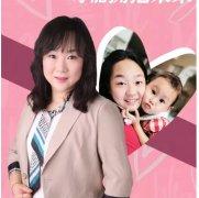 """<b>袁叶玫琳凯精英执行经销商玫琳凯就是有这样的""""幸福魔法""""</b>"""