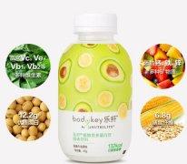 安利乐纤植物营养蛋白饮怎么样 安利乐纤植物营养蛋