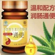 芦荟维生素E软胶囊功效成分/标志性成分含量