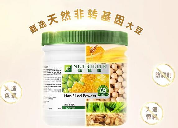 安利纽崔莱蜂蜜卵磷脂粉价格多少钱一瓶